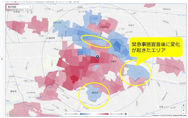 東京郊外のスーパー前回の緊急事態宣言後